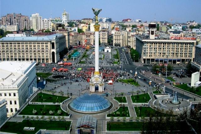 Business Inspection Tour in Ukraine
